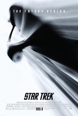 点击播放《星际迷航11》