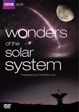 太阳系的奇迹