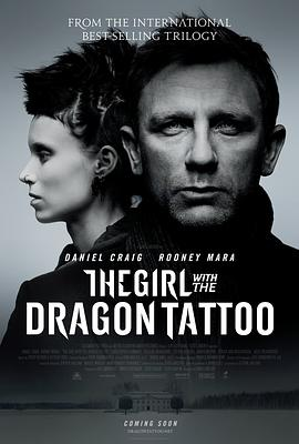 点击播放《龙纹身的女孩》