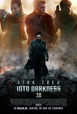 点击播放《星际迷航12:暗黑无界》