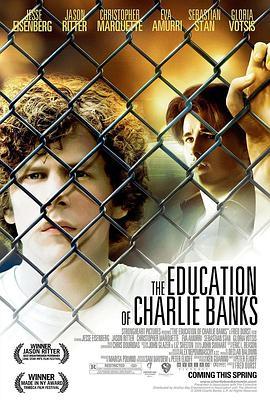 点击播放《查理班克斯的教育》