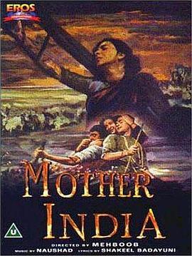 母亲印度/印度母亲