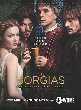 点击播放《波吉亚家族 第二季》