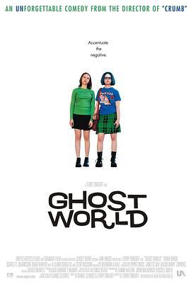 点击播放《幽灵世界》