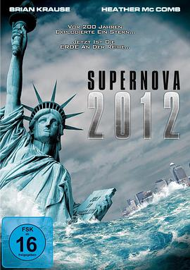 2012:超时空危机