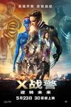点击播放《X战警:逆转未来》