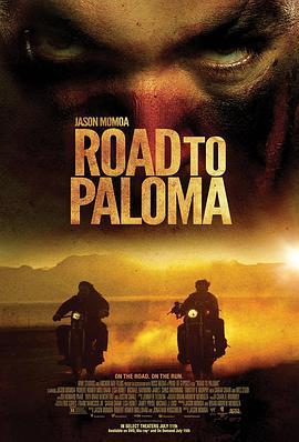 点击播放《帕洛玛之旅》