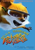 点击播放《兔子镇的火狐狸》