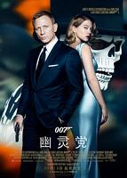 点击播放《007:幽灵党》