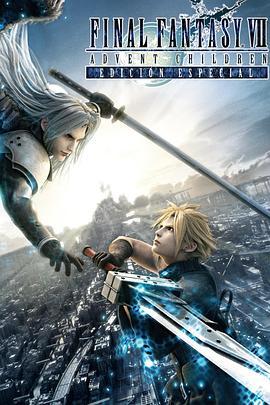点击播放《最终幻想7:圣子降临》