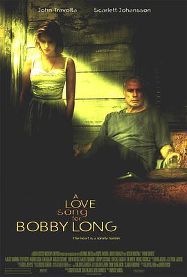 点击播放《给鲍比·朗的情歌》