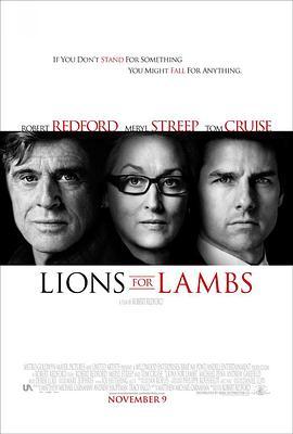 点击播放《狮入羊口》