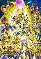 点击播放《圣斗士星矢:黄金魂》