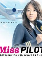 飞行员小姐