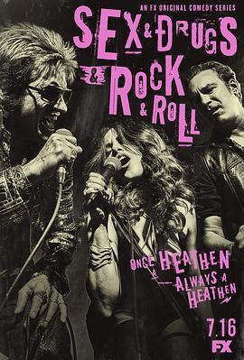 点击播放《性、毒品和摇滚乐 第一季》