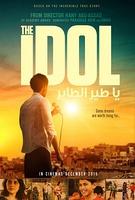 点击播放《阿拉伯偶像》