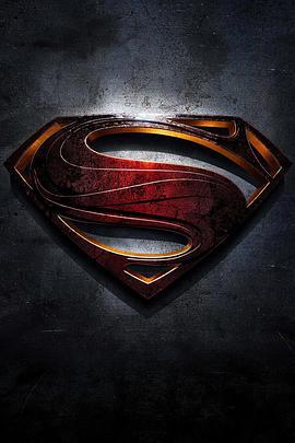 点击播放《超人:钢铁之躯2》
