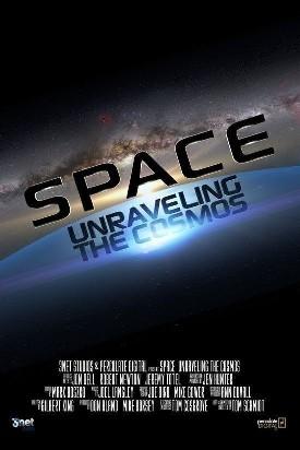 揭开宇宙空间