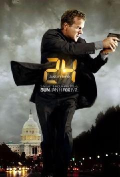 24小时 第七季