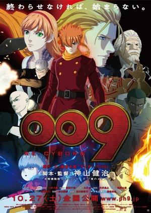 点击播放《RE:人造人009》