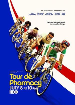 环药房自行车赛