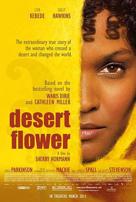 点击播放《沙漠之花》
