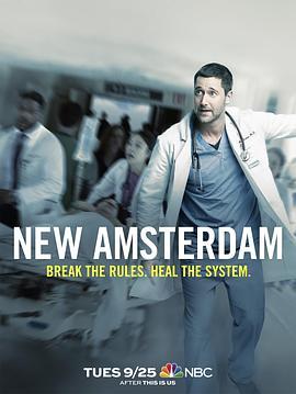 点击播放《医院革命》