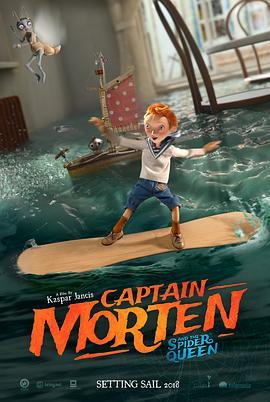点击播放《莫滕船长与蜘蛛女王》