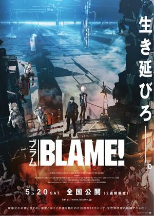 点击播放《BLAME!》