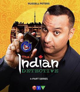 印度警探 第一季
