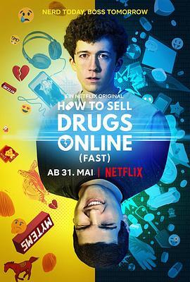 如何在网上卖迷幻药