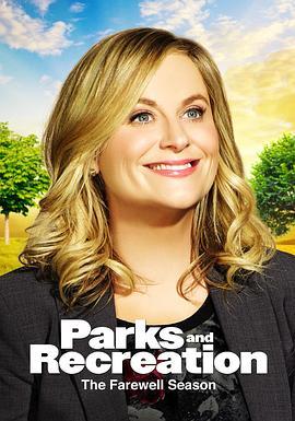 点击播放《公园与游憩 第七季》