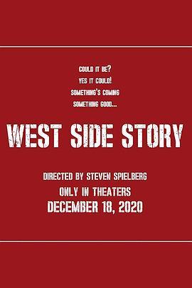 点击播放《西区故事》