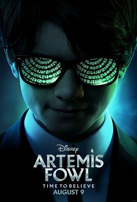 点击播放《阿特米斯的奇幻历险》