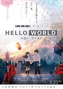 点击播放《你好世界》