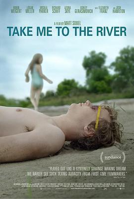 点击播放《往事如河》