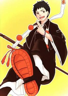 点击播放《青之驱魔师 京都不净王篇:蛇与毒》