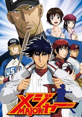 点击播放《棒球大联盟 第五季》