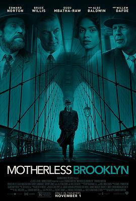 点击播放《布鲁克林秘案》