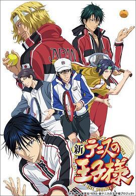 点击播放《新网球王子OVA vs Genius10》