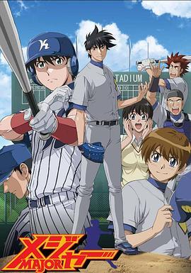 点击播放《棒球大联盟 第三季》