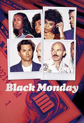 点击播放《黑色星期一 第二季》