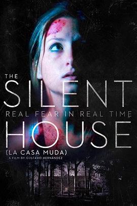 点击播放《寂静的房子》