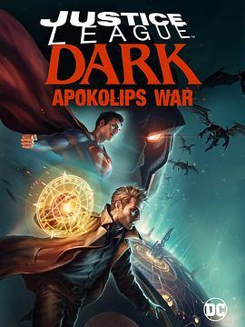 点击播放《黑暗正义联盟:天启星战争》