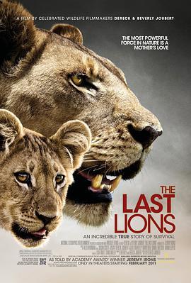 点击播放《最后的狮子》