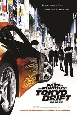 点击播放《速度与激情3:东京漂移》