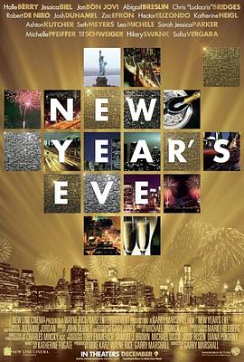 点击播放《新年前夜》