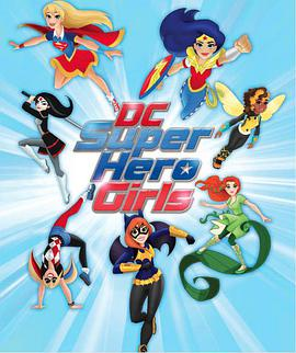 点击播放《DC超级英雄美少女 第一季》
