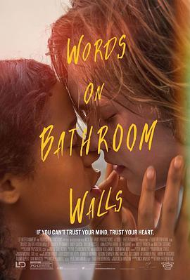 点击播放《浴室墙上的字》