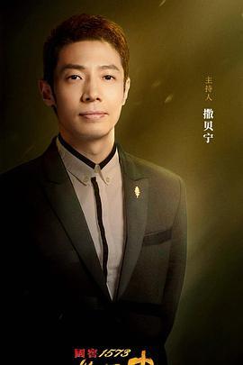 点击播放《故事里的中国 第二季》
